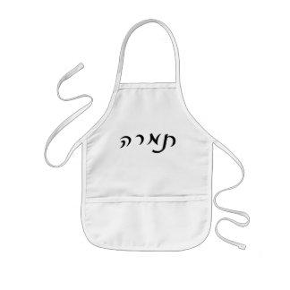 ヘブライ原稿のレタリングのタマラ 子供用エプロン