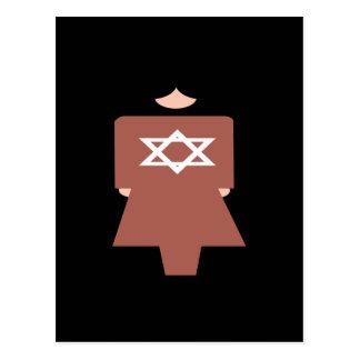 ヘブライ女性の記号 ポストカード