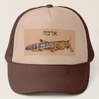 """ヘブライ意味""""イナゴ""""のArbeh キャップ"""