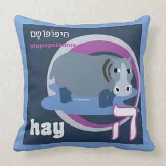 ヘブライ文字の枕子供の寝室飾ちょっと クッション