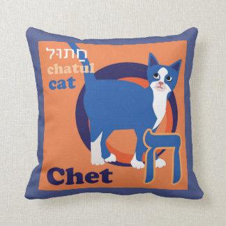 ヘブライ文字の枕子供の寝室飾猫 クッション