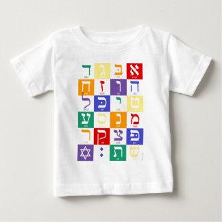 ヘブライ文字の虹 ベビーTシャツ