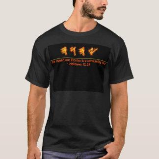 ヘブライ12:29のTシャツ Tシャツ