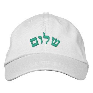 ヘブライShalom 刺繍入りキャップ
