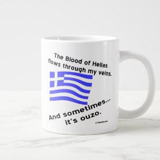 ヘラスおよびOuzoの権利の血 ジャンボコーヒーマグカップ