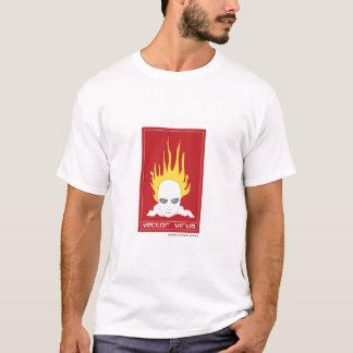 ベクトルウイルス Tシャツ