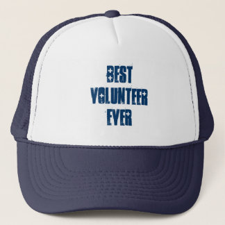 ベストのボランティアか気持ち青いW1584 キャップ