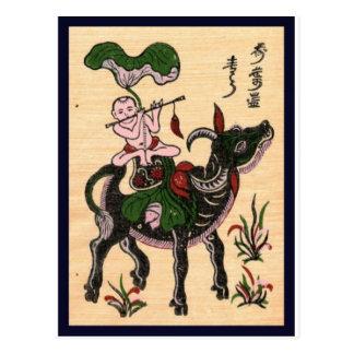 ベトナム伝統的な文化 ポストカード