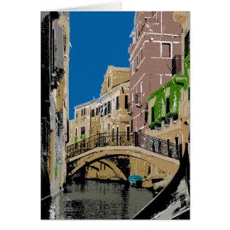 ベニス橋 カード