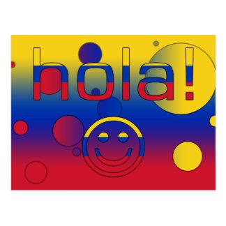 ベネズエラのギフト: こんにちは/Hola + スマイリーフェイス ポストカード