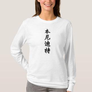 ベネディクト Tシャツ