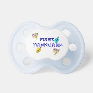 ベビーの最初ハヌカー(ユダヤ教の祭り) おしゃぶり