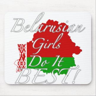 ベラルーシの女の子は最も最高のなそれをします! マウスパッド