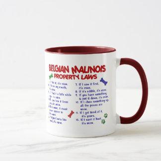 ベルギー人MALINOIS PL2 マグカップ