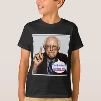 ベルニーの研摩機2016年をして下さい Tシャツ