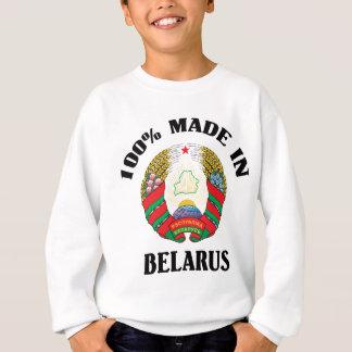 ベルラーシで作られる スウェットシャツ
