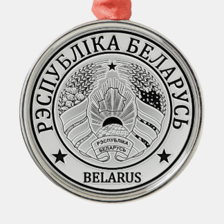 ベルラーシの円形の紋章 メタルオーナメント