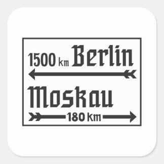 ベルリンモスクワ、II世界大戦、ロシア スクエアシール