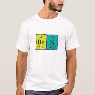 ベンの周期表の名前のワイシャツ Tシャツ