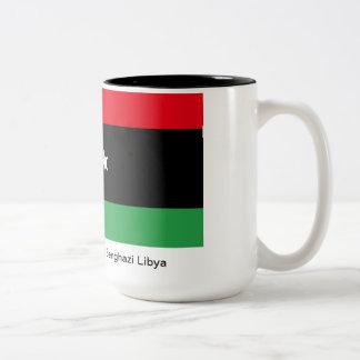 ベンガジリビア ツートーンマグカップ