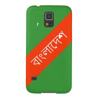 ベンガルのবাংলাদেশのバングラデシュ GALAXY S5 ケース