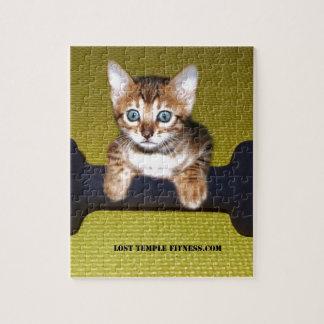 ベンガルの子ネコの運動 ジグソーパズル
