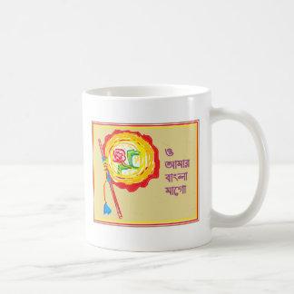 ベンガル文化の記号 コーヒーマグカップ