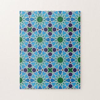 ベンYusuf Madrasa幾何学的なPatterrn 10 ジグソーパズル