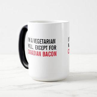 ベーコン-コーヒー・マグを除くベジタリアン、よく マジックマグカップ