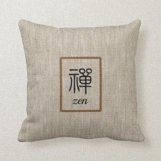ベージュバーラップの禅の中国のな単語そして文字は印刷します クッション