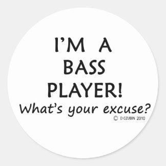 ベース奏者の弁解 ラウンドシール