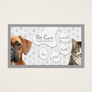ペットの世話の名刺 名刺