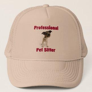 ペット付き添いの帽子 キャップ