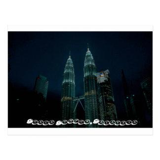 ペトロナスのツインタワー、マレーシア ポストカード