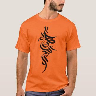 ペルシャの書道 Tシャツ