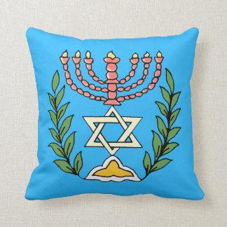 ペルシャ人のMagen Davidの(ユダヤ教)メノラー クッション