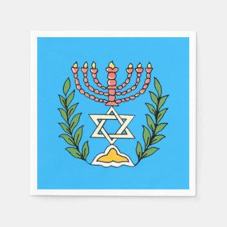 ペルシャ人のMagen Davidの(ユダヤ教)メノラー スタンダードカクテルナプキン