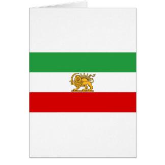 ペルシャ/イラン(1964-1980年)の旗 カード