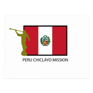 ペルーCHICLAYOの代表団LDS CTR ポストカード