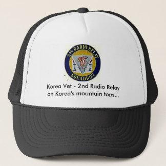 ペンキ、韓国の獣医-第2無線Rを通した2ndrremblem… キャップ