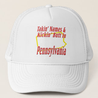 ペンシルバニア- Kickinのお尻 キャップ