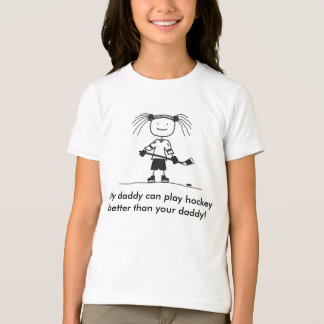 ホッケーの女の子 Tシャツ