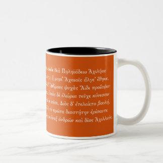 ホーマーのイリアッドのマグ ツートーンマグカップ