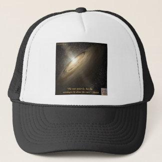 ホーマー及び天文学の引用文及び銀河系 キャップ