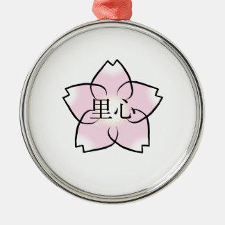 「ホームシックの」桜の漢字のデザイン メタルオーナメント