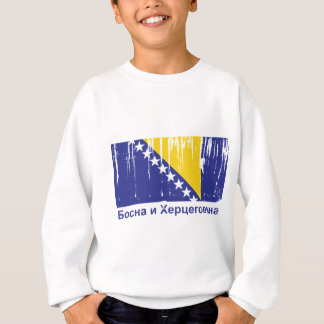 ボスニア・ヘルツェゴビナは印を付けます スウェットシャツ