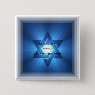 ボタン-出国の4:22のダビデの星 5.1CM 正方形バッジ