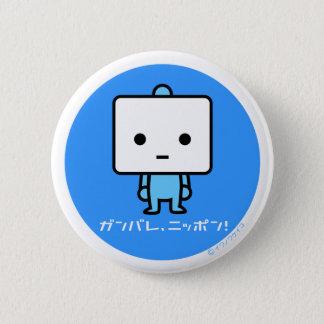 ボタン-豆腐-青 5.7CM 丸型バッジ