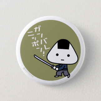 ボタン- Riceballの武士- Ganbare日本の金ゴールド 缶バッジ