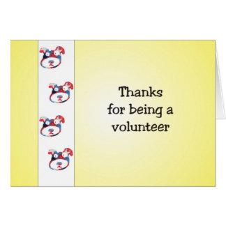 ボランティアがあることをありがとう カード